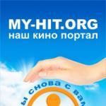 MY-HIT | Официальная группа
