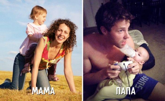 mama_pap.jpg