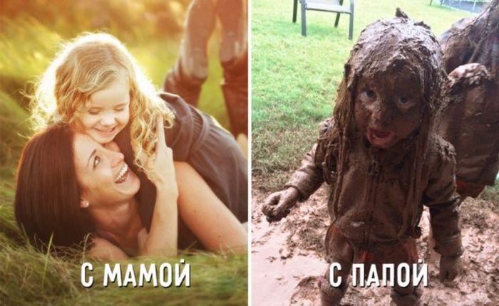 mama_paq.jpg