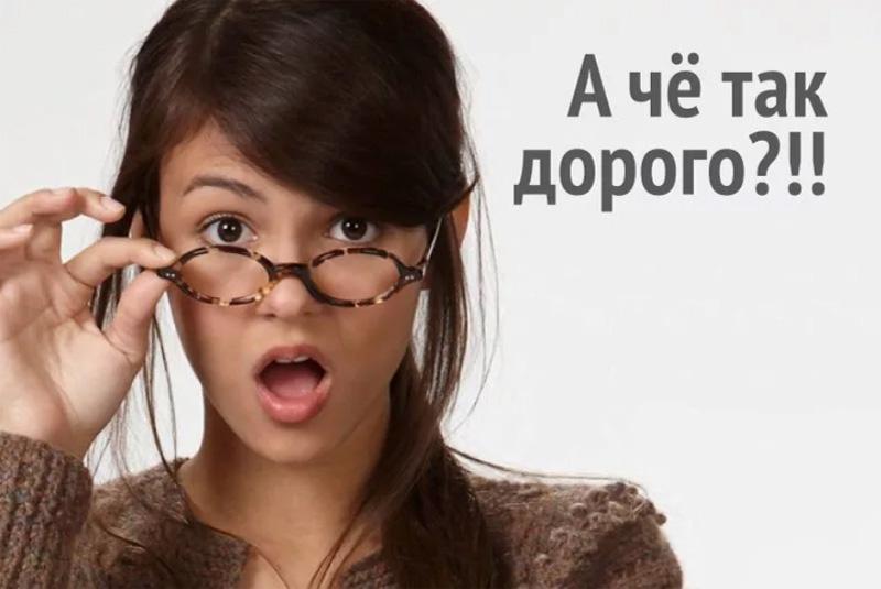 Dombart.ru-5de7b0eef22fb