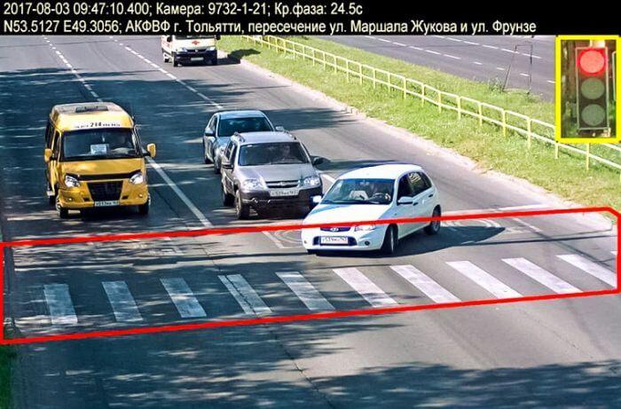 автомобиль скорой помощи и получил за это штраф (1).jpg