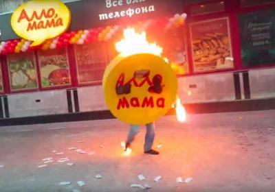 Промоутер в Новосибирске поджег конкурента
