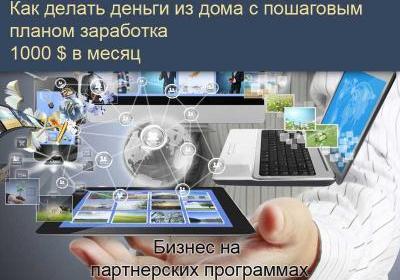 Technology-1024x768