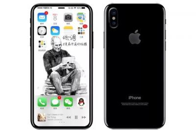 iphone_8_kk.jpg