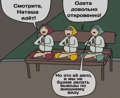 Dombart.ru_5970b6be5c609.jpg